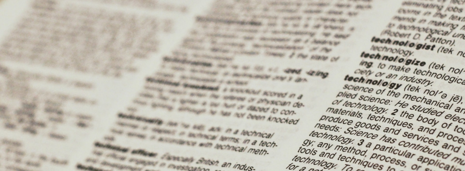 Updating the Sourcing Dictionary: A New Recruitment Definition for 2021
